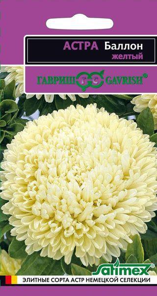 Семена цветов сорта