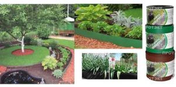 Лента сад огород