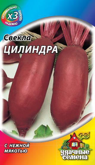 Купить семена свеклы (бурак) по лучшей цене с доставкой по Москве и РФ